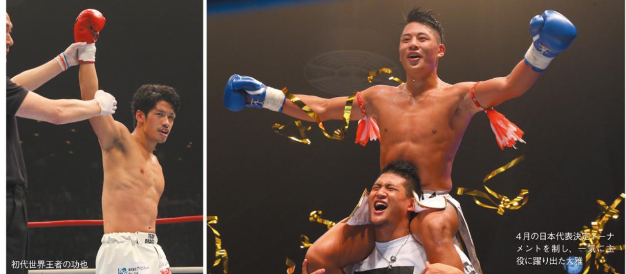 画像: 同じ相手に2回続けては負けられない!男の面子をかけた戦い