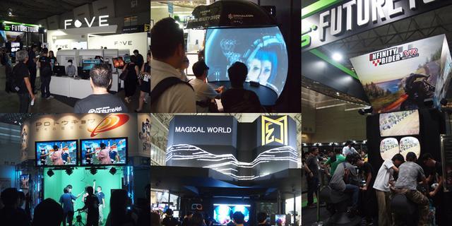 画像2: VR元年 TOKYO GAME SHOW 2016開幕!!