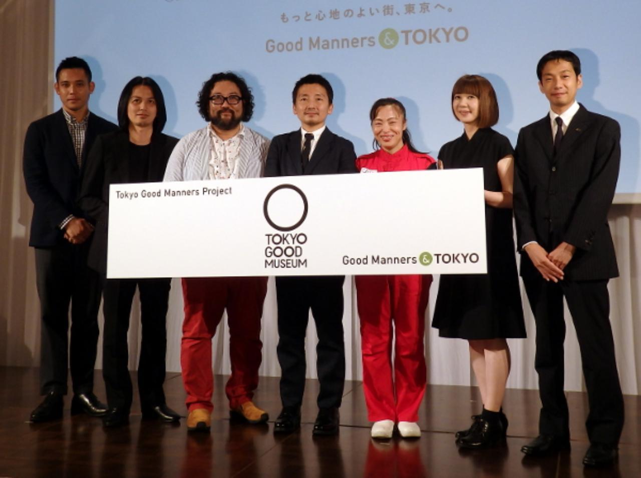 画像: 日本のマナーを国内外に発信する新プロジェクト始動