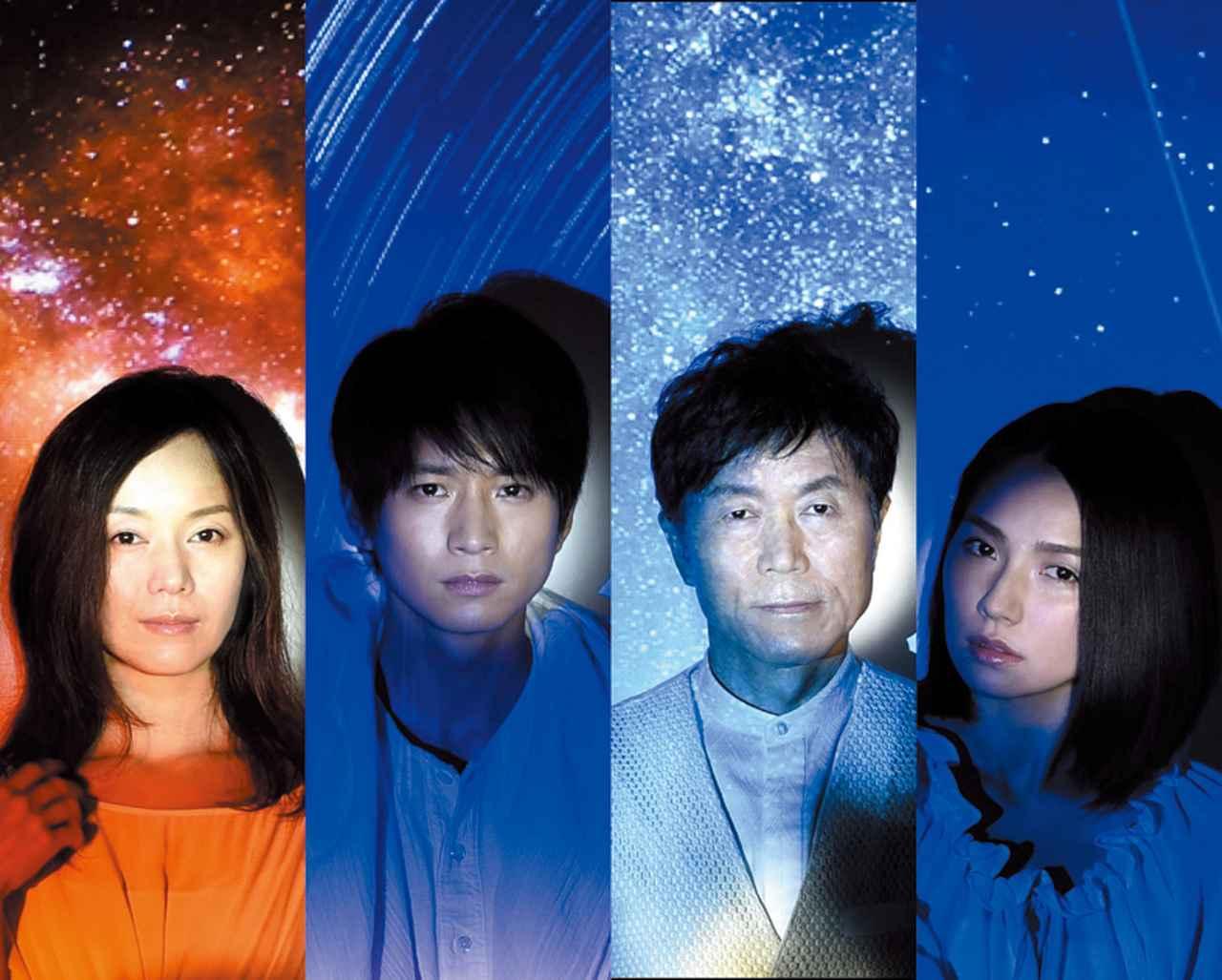 画像: 向井理が3年ぶりの舞台出演 パルコ・プロデュース『星回帰線』