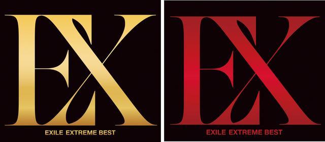 画像: EXILE 15年分の進化と成長を体感せよ!