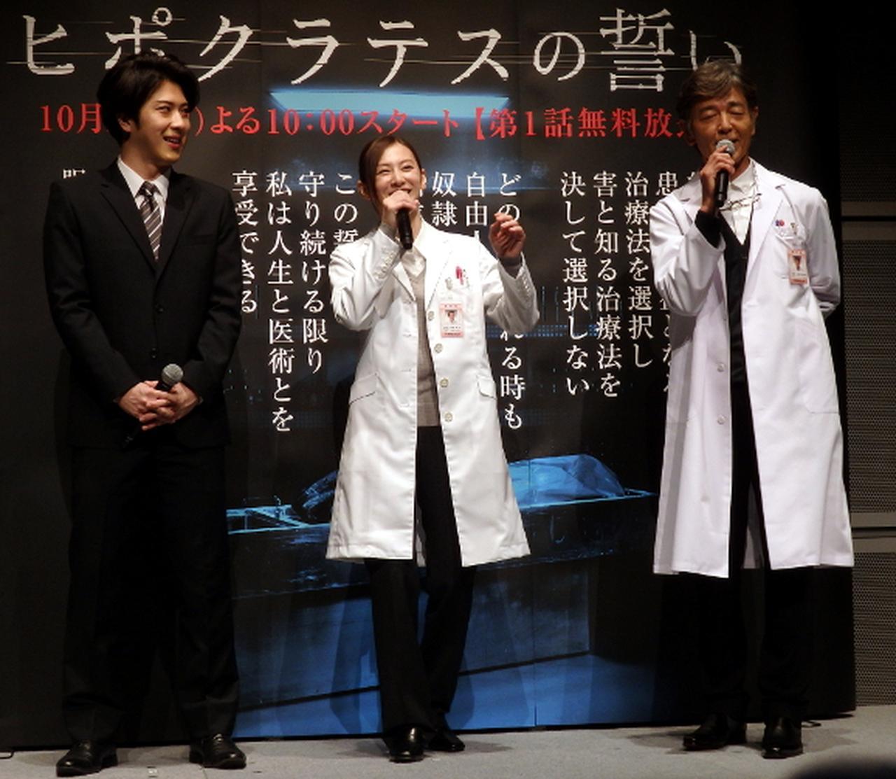 画像: 「この作品があったから家が売れた」? 北川景子が最新ドラマで白衣