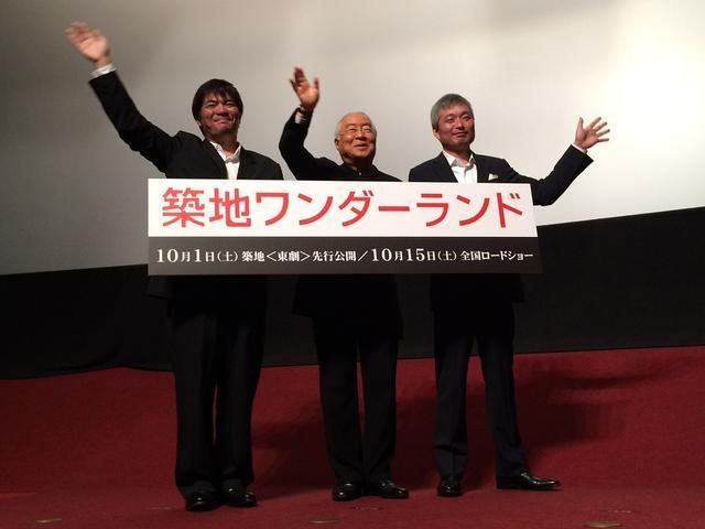 画像: トークショーを行った遠藤監督、服部氏、島津氏(左から)