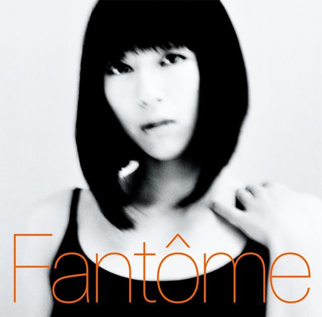 画像: この音、この曲を待っていた! 『Fantôme』宇多田ヒカル