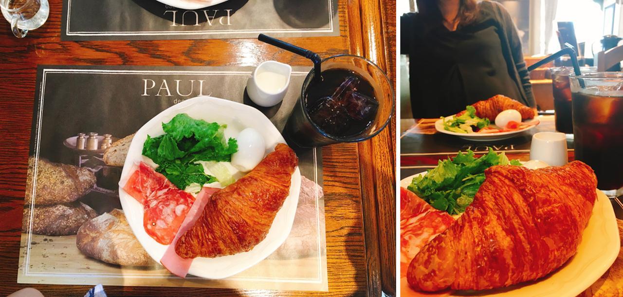 画像: モーニング クロワッサンプレート ¥864