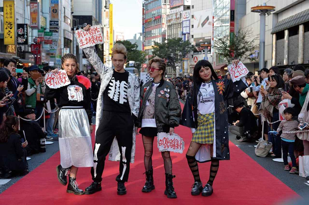 画像: ファッションで渋谷の魅力発信!