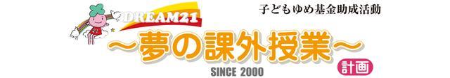 画像: lojim.jp