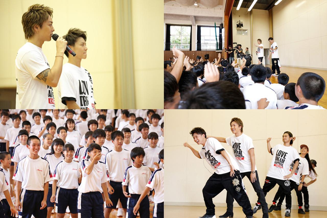 画像3: 【夢の課外授業】 EXILEが長崎佐世保でChoo Choo TRAIN
