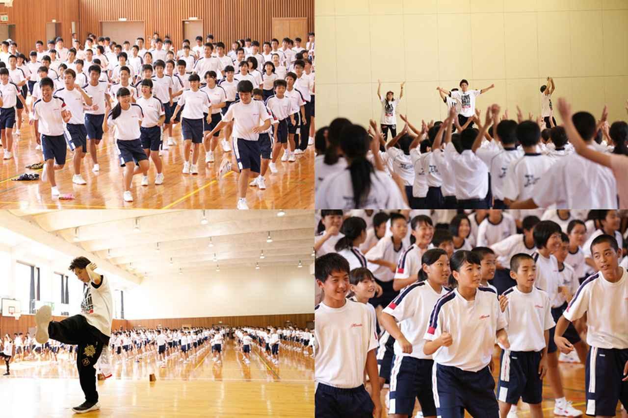 画像2: 【夢の課外授業】 EXILEが長崎佐世保でChoo Choo TRAIN