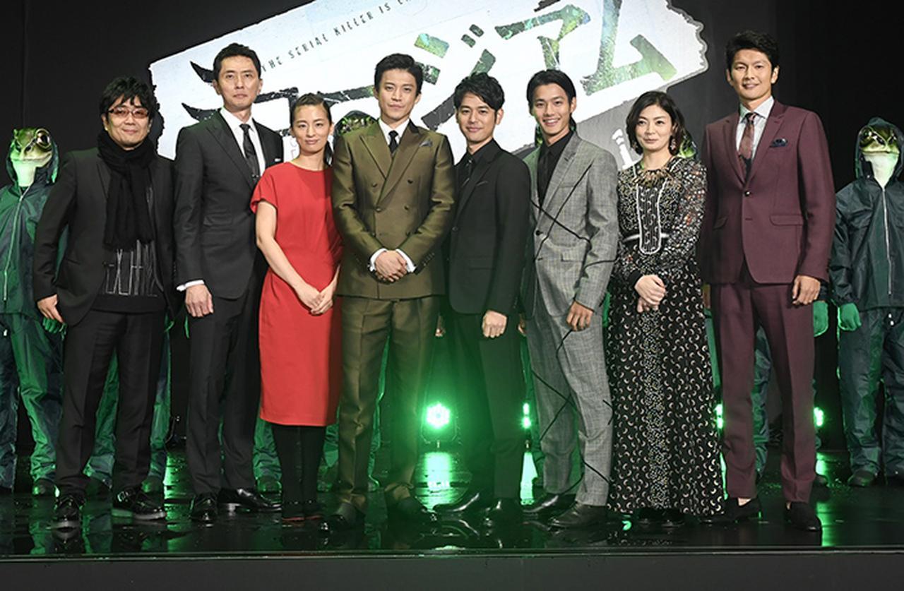 """画像: 戦慄の""""カエル男""""の正体は…妻夫木聡!"""