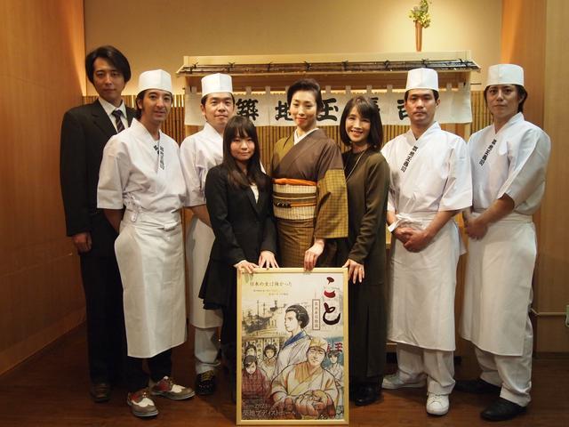 画像1: 黒田勇樹出演の舞台『こと〜築地寿司物語〜』が来年2月に上演