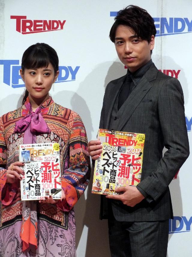 画像: 充希と育三郎が2016年の顔!「ミュージカルで一石投じた!」