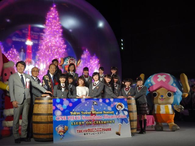 画像: (C)尾田栄一郎/集英社・フジテレビ・東映アニメーション (C)Amusequest Tokyo Tower LLP