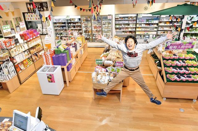 画像: 撮影:蔦野裕  撮影協力:とっとり・おかやま新橋館 撮影場所は東京都新橋一丁目にある『とっとり•おかやま新橋館』。岡山県の様々な特産品、海の幸、山の幸など、多彩に取り揃えており毎日買い物客でにぎわっている。