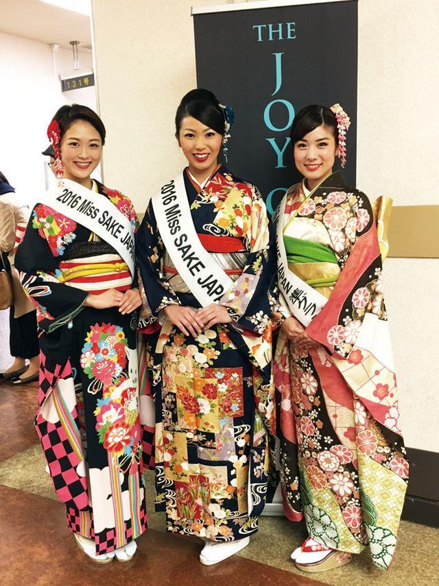 画像: 日本酒の伝統的魅力と最旬銘柄を知る!