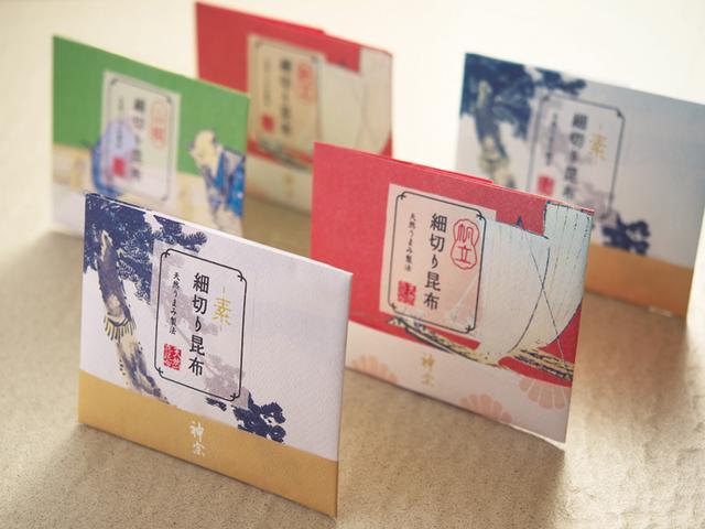 画像: 全く新しい塩ふき昆布「大阪ポチ土産 三種の味」