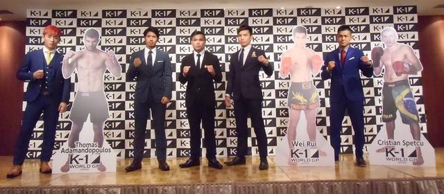 画像: K-1初代ライト級王座決定トーナメント組み合わせ決定  功也vsゴンナパー