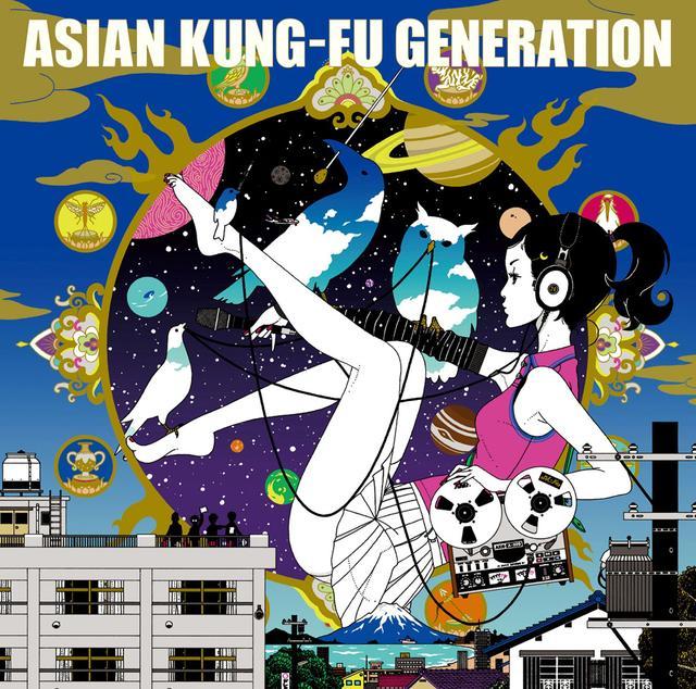 画像: ぐうの音も出ない、名盤確実 「ソルファ」ASIAN KUNG-FU GENERATION
