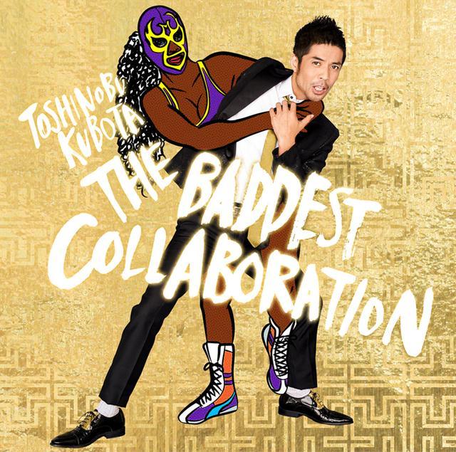 画像: ぐうの音も出ない、名盤確実 「THE BADDEST〜Collaboration〜」久保田利伸
