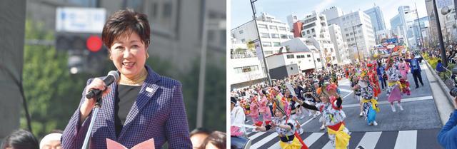 画像: パレードの出発式には、小池百合子東京都知事、丸川珠代東京オリンピック競技大会・パラリンピック競技大会担当大臣らも出席