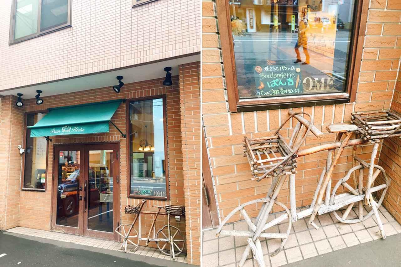 画像2: 一木美里のおいしくたべようの会 vol.17 『きれいな空気の味』#朝ごパン #札幌