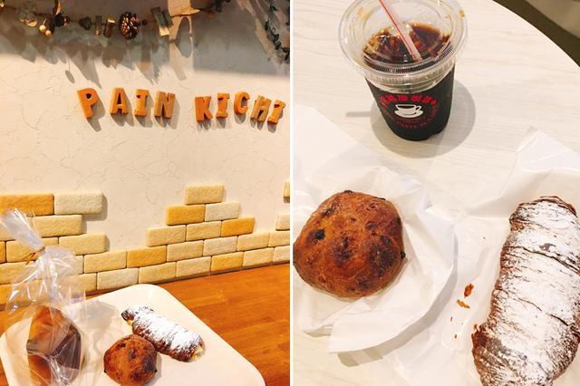 画像3: 一木美里のおいしくたべようの会 vol.17 『きれいな空気の味』#朝ごパン #札幌