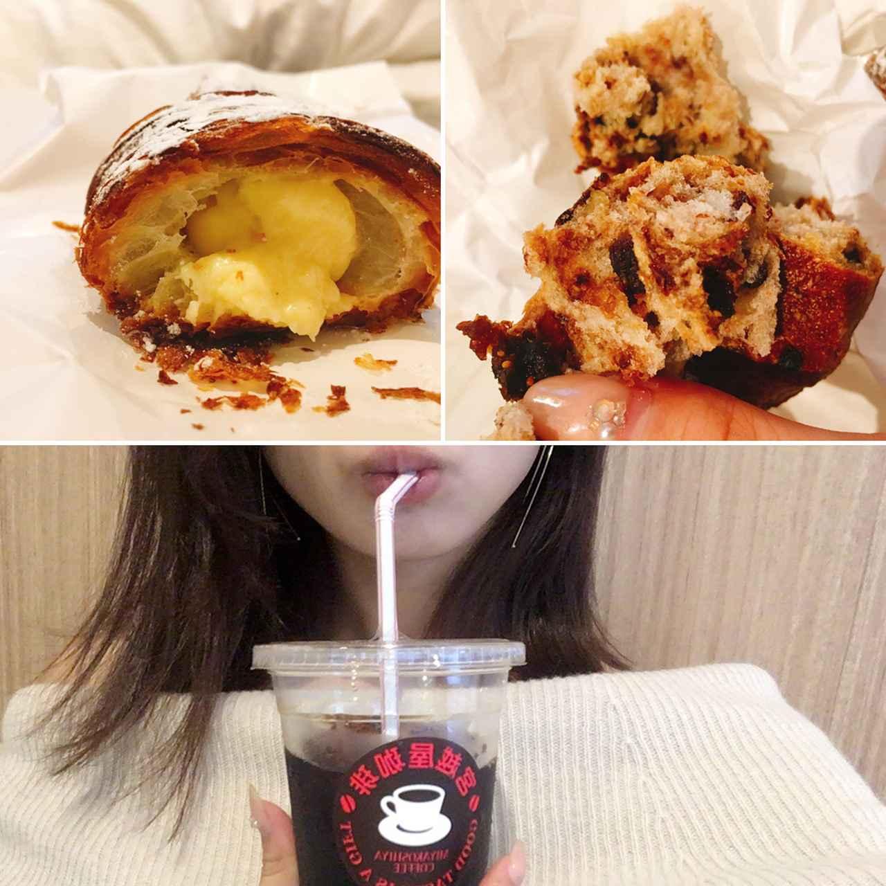 画像4: 一木美里のおいしくたべようの会 vol.17 『きれいな空気の味』#朝ごパン #札幌
