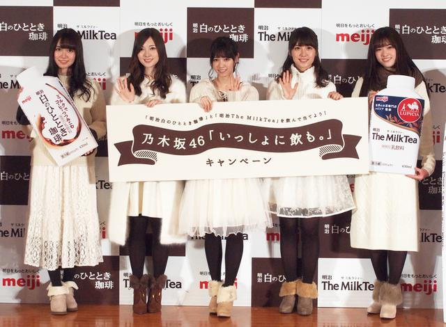 画像: 写真左より中元日芽香、白石麻衣、西野七瀬、衛藤美彩、松村沙友理