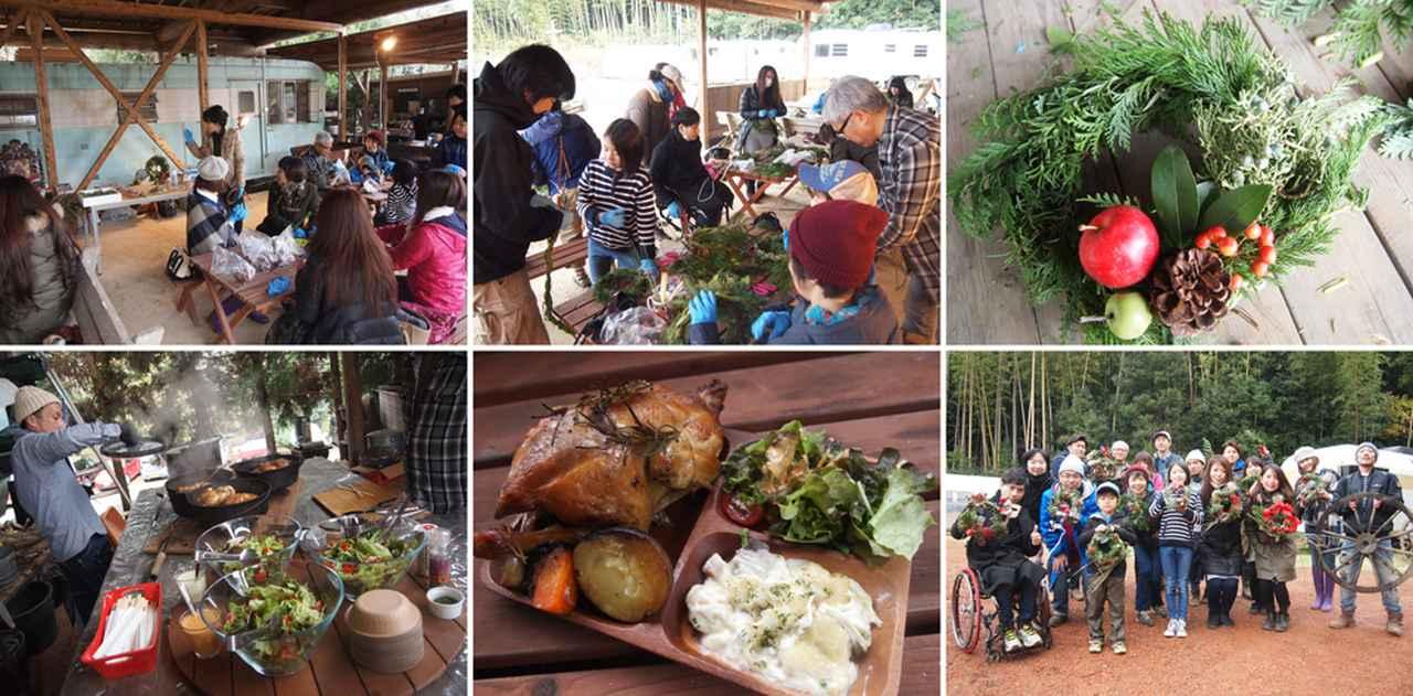 画像2: かぶやレタス、春菊をどっさり収穫! 高値の野菜、取れたてでいただきます Farming Event Report【2016.11.27】