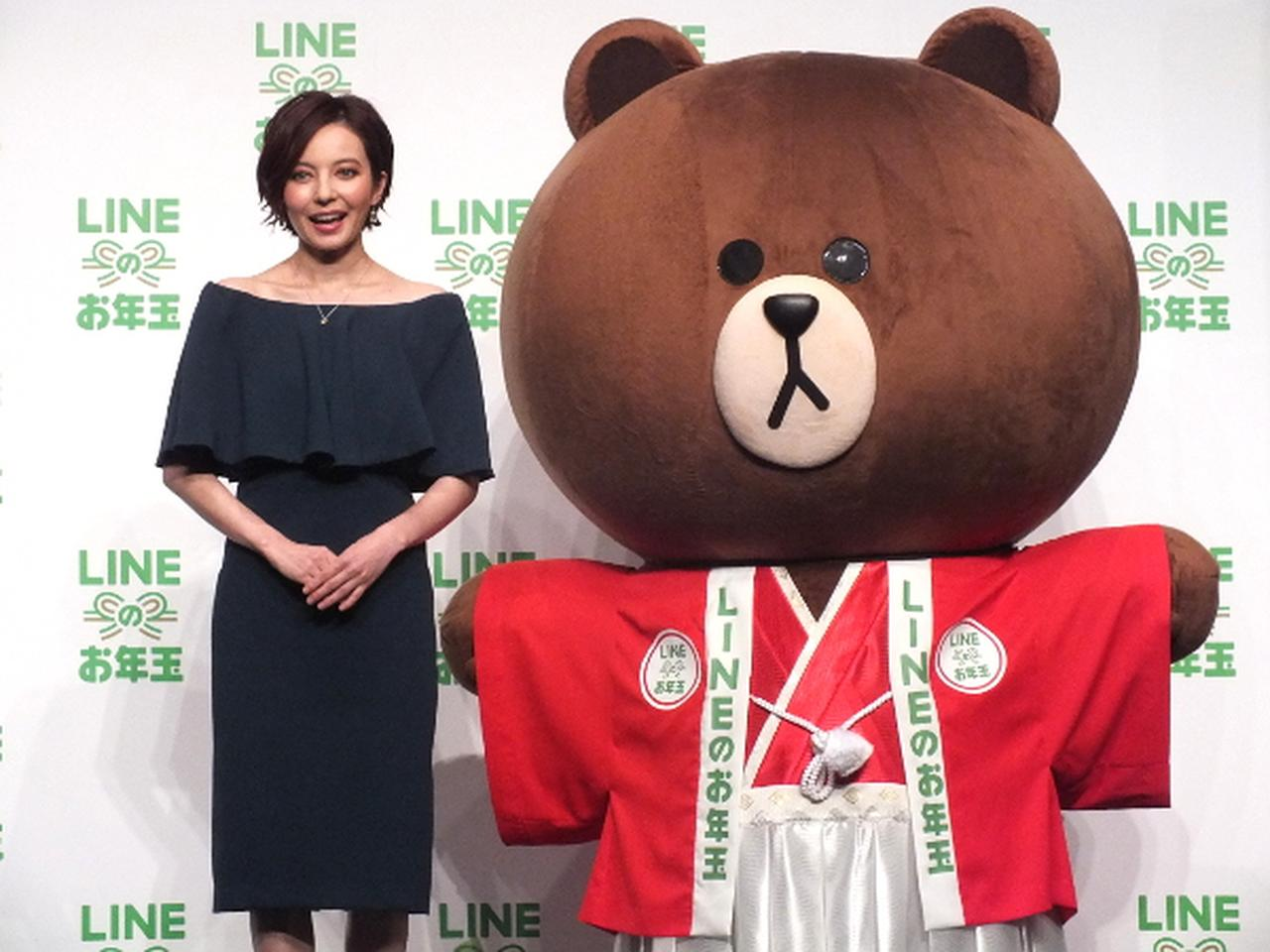 画像: ベッキーが『LINE』CM、「ちょっと前に再インストールした…」