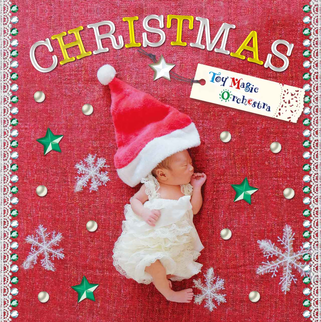 画像: クリスマス気分を盛り上げたい! 「クリスマス☆トイ・マジック・オーケストラ 〜おもちゃサウンドでHappy X'mas!〜」トイ・マジック・オーケストラ