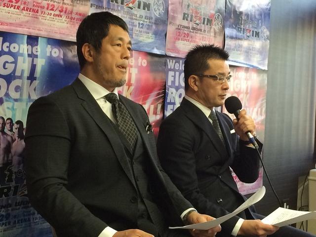 画像: 厳しい表情でカーウィンの欠場の理由を説明する榊原RIZIN実行委員長(右)と高田延彦統括本部長