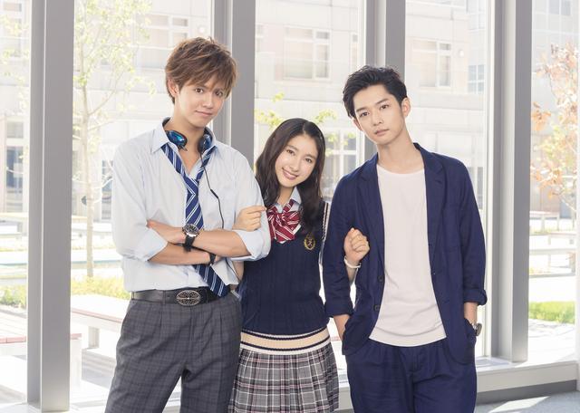 画像: GENERATIONS 片寄涼太初出演  映画『兄に愛されすぎて困ってます』
