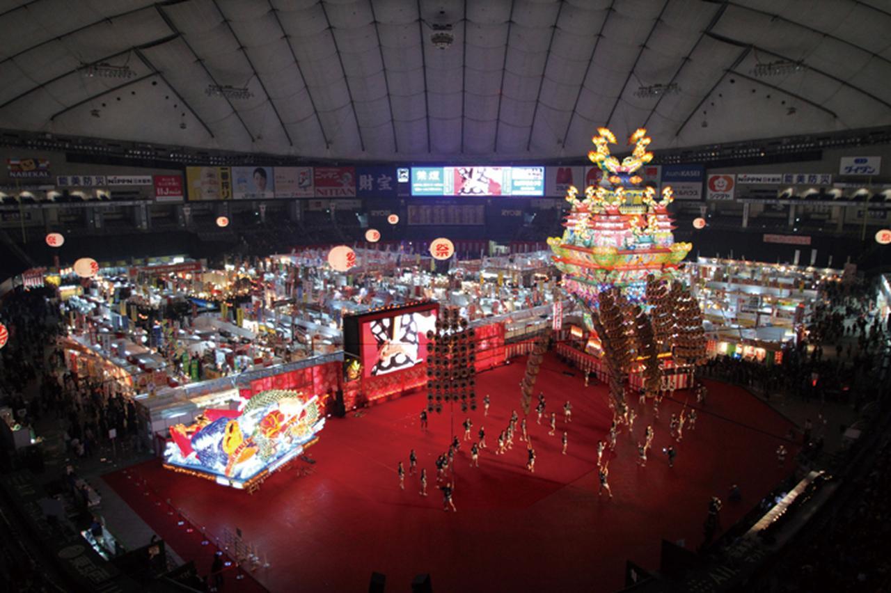 画像: 毎年人気の新年フェス。日本の味と祭りが大集合
