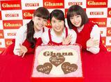 """画像: 太鳳、愛莉、すず、バレンタインデーは""""予想外""""!"""