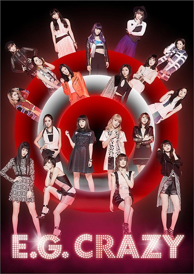 画像2: 最新のE-girls ニューアルバム『E.G. CRAZY』リリース
