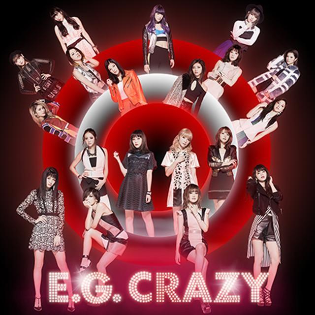 画像3: 最新のE-girls ニューアルバム『E.G. CRAZY』リリース