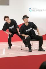 画像2: 小池都知事とEXILEがパラ競技で対決!?