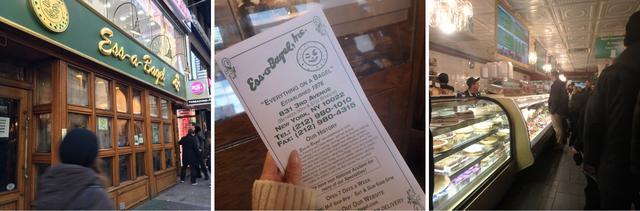 画像1: 一木美里のおいしくたべようの会 vol.22 『カスタマイズ・ベーグルでわかること』 #NY #ベーグル #朝ごパン