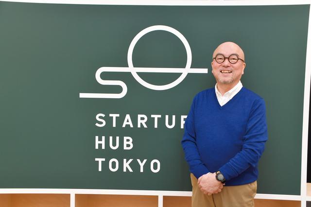 画像: 話:「Startup Hub Tokyo」チーフコンシェルジュ兼統括マネジャー 小野修さん