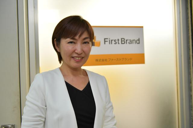 画像: Company Profile