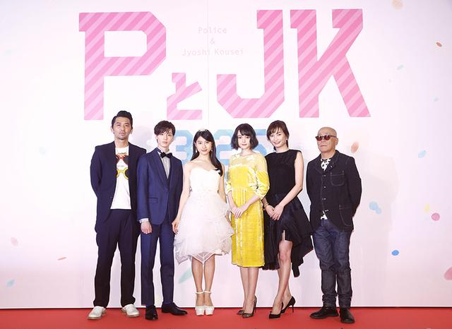 画像: 土屋太鳳、亀梨和也との共演に「王子さまと出会った」