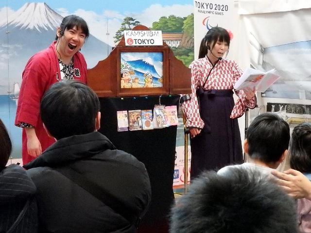 画像: 海外からのお客さん、いらっしゃい! 羽田空港で銭湯文化をPR