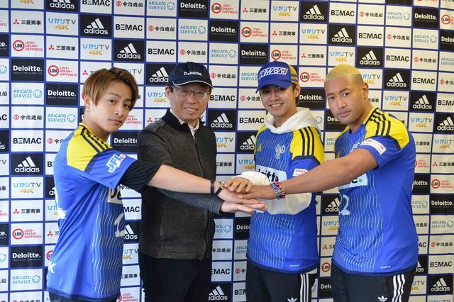 画像3: 白濱亜嵐・片寄涼太・関口メンディーが FC今治ホーム開幕戦で選手らを激励