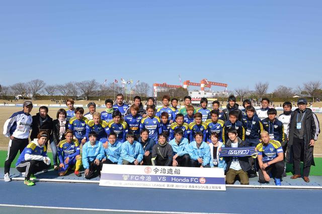 画像4: 白濱亜嵐・片寄涼太・関口メンディーが FC今治ホーム開幕戦で選手らを激励