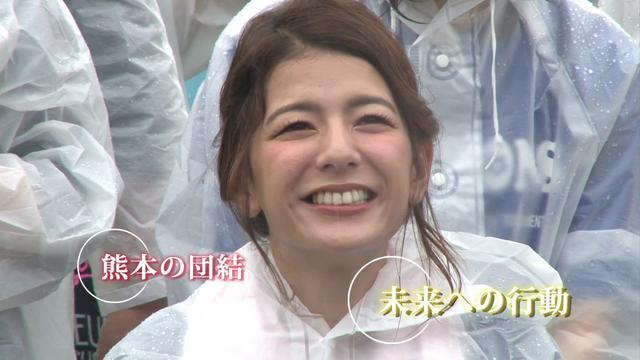 画像: 『JAPAN MOVE UP! 日本を元気に!プロジェクト第2弾 〜がんばろう熊本!〜』 youtu.be