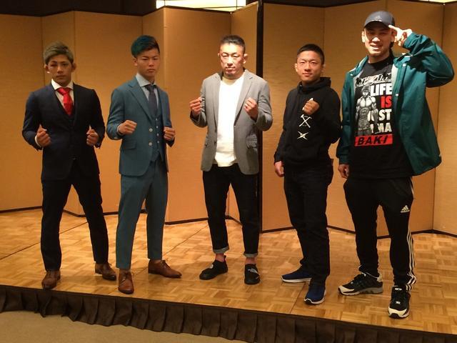 画像: 会見に参加した伊藤、那須川、川尻、堀口、矢地(左から)