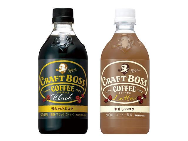 画像: 缶コーヒーじゃないBOSS