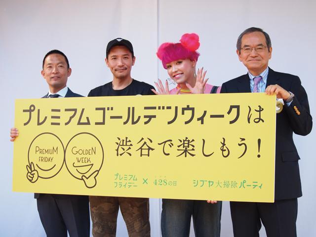 """画像: いま渋谷がどんどん楽しくなっている! 渋谷の""""プレ金""""は大掃除でパーティー"""