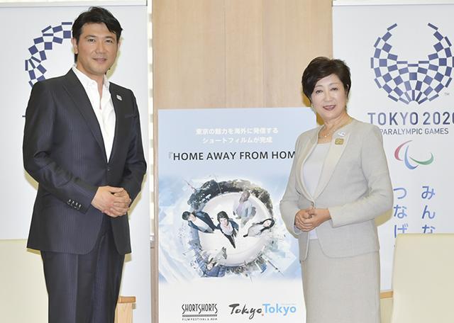 画像: 小池百合子都知事、別所哲也に「一緒に東京から世界へ発信を!」